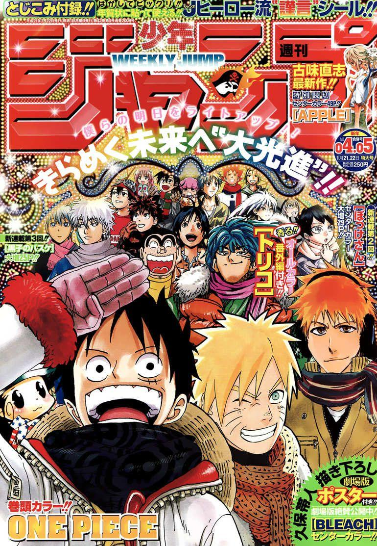 Shonen Jump Christmas Wallpapers Wallpaper Cave