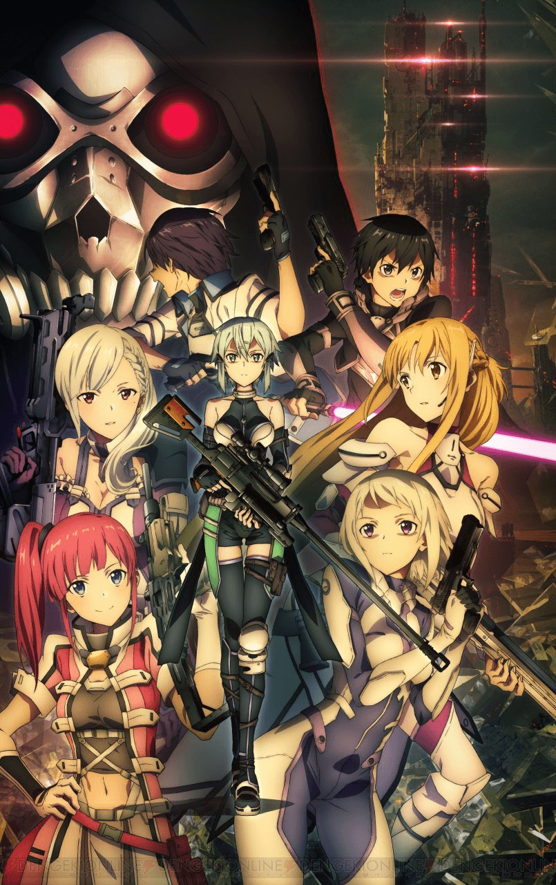 SAO: Fatal Bullet Date of release 2/23