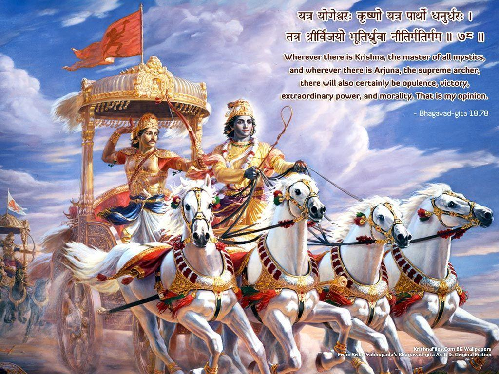 the moral dilemma of arjuna in the bhagavad gita The bhagavad gita shows the central idea of hinduism, which is reincarnation i do not know a lot about hinduism, but am interested in the idea of reincarnation in as i read the first chapter of the bhagavad gita i was introduced to the character prince arjuna, who faces a moral dilemma of duty.