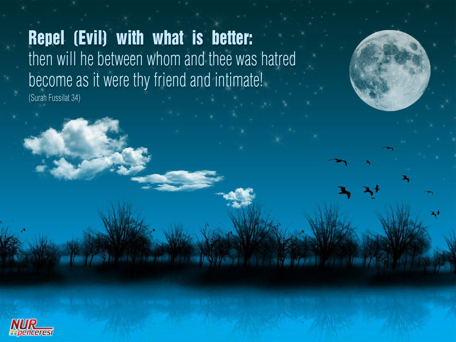 Wallpapers Islamic Quotes Wallpaper Cave