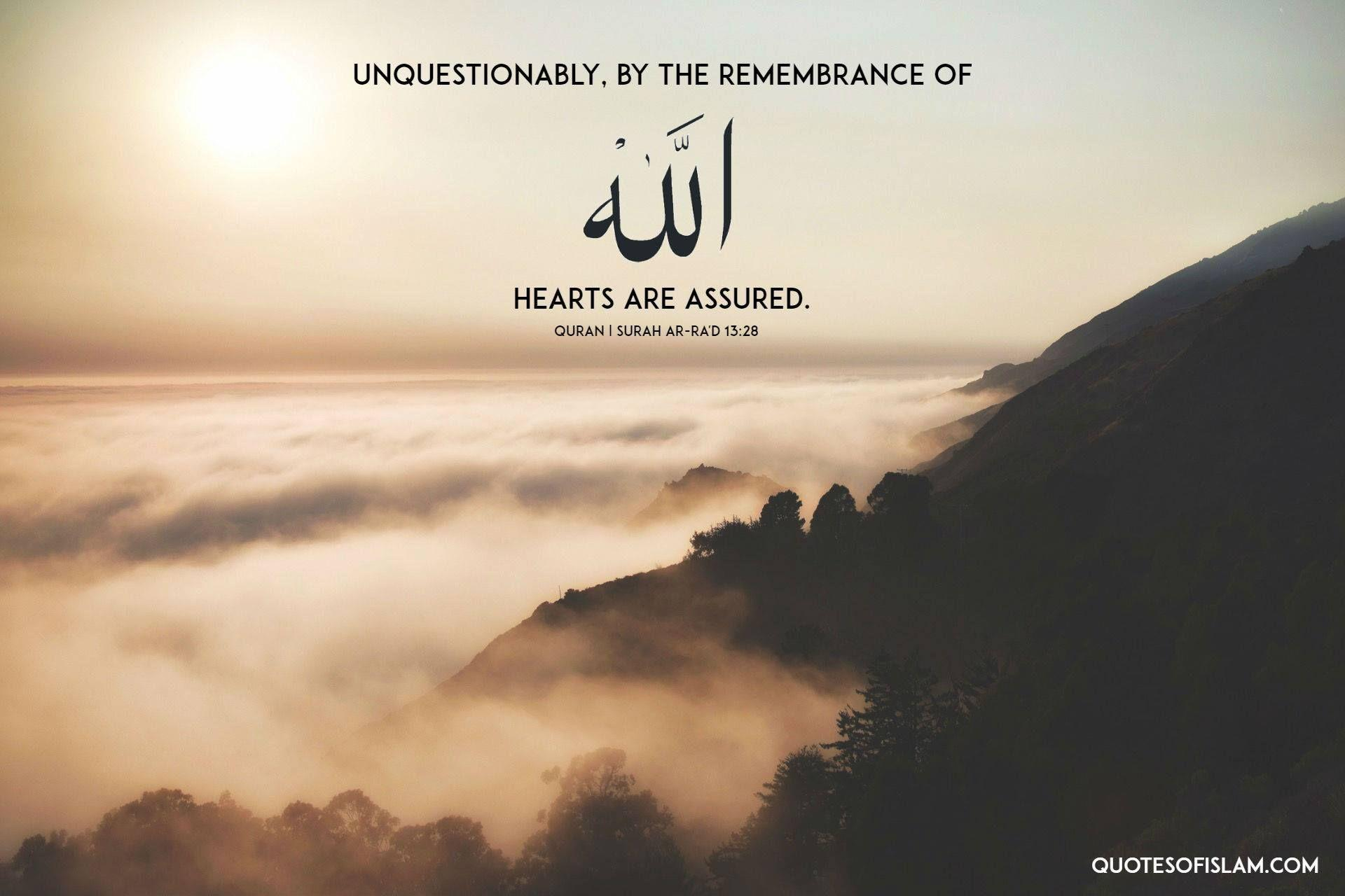 Islamic Quote Desktop Wallpapers Wallpaper Cave