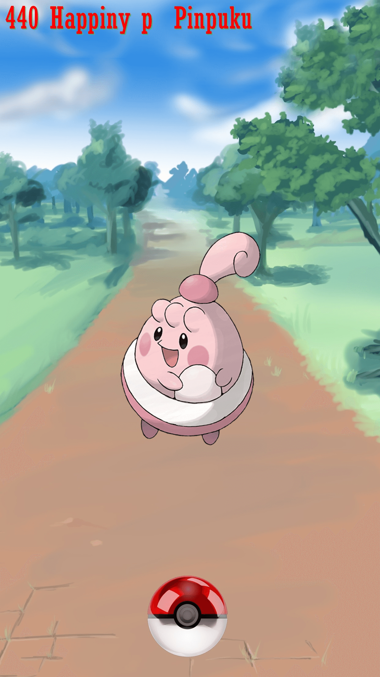 440 Street Pokeball Happiny p Pinpuku | Wallpaper