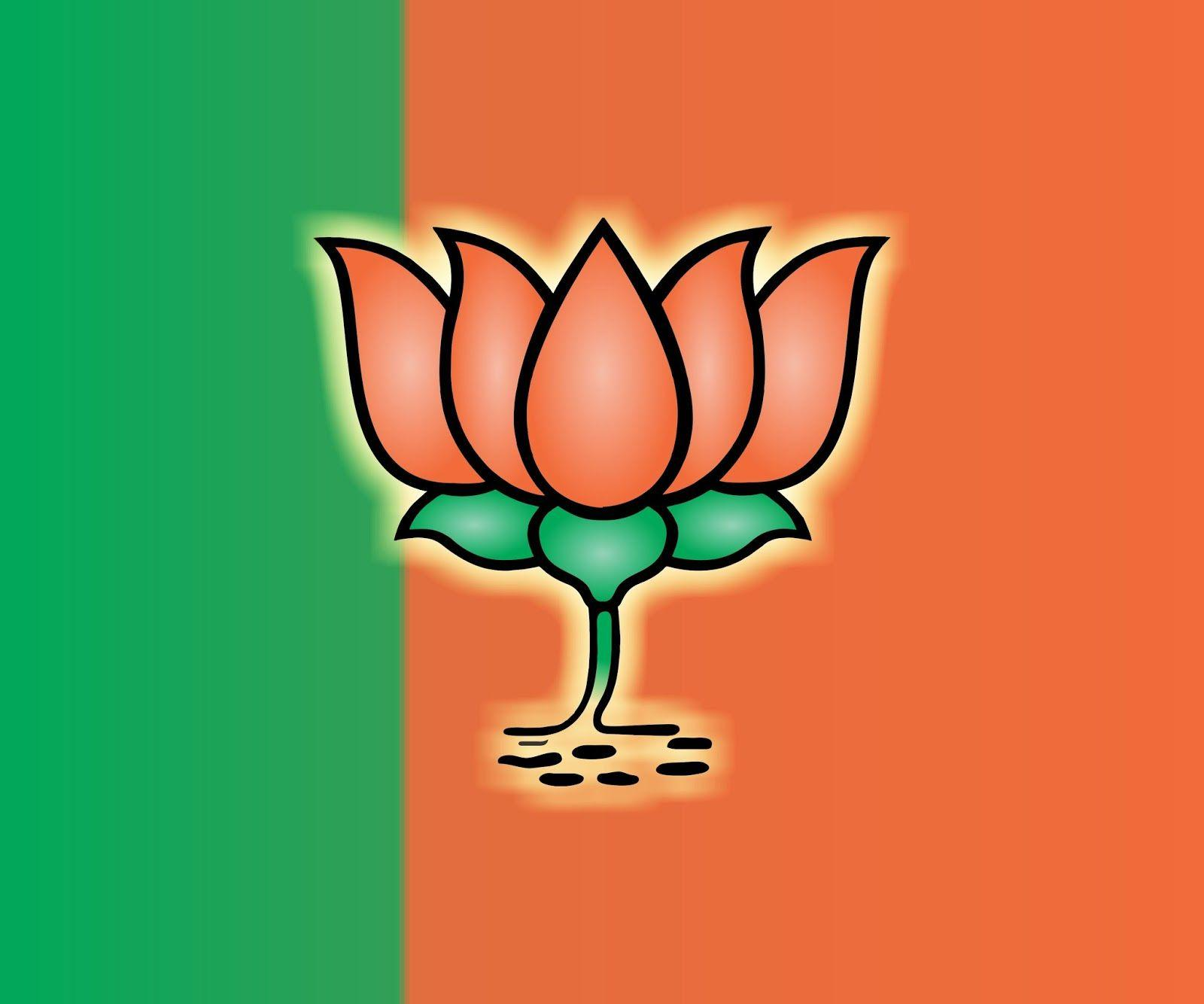 Backgrounds For Bjp Wallpapers Wallpaper Cave