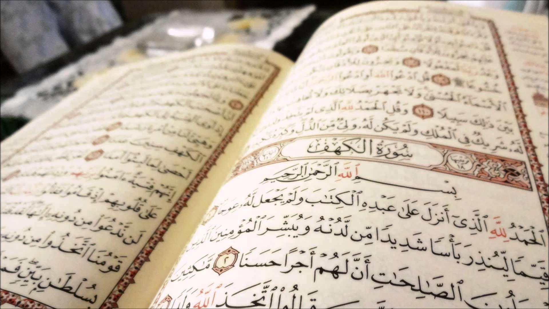 Holy Quran Wallpapers HD - Wallpaper Cave