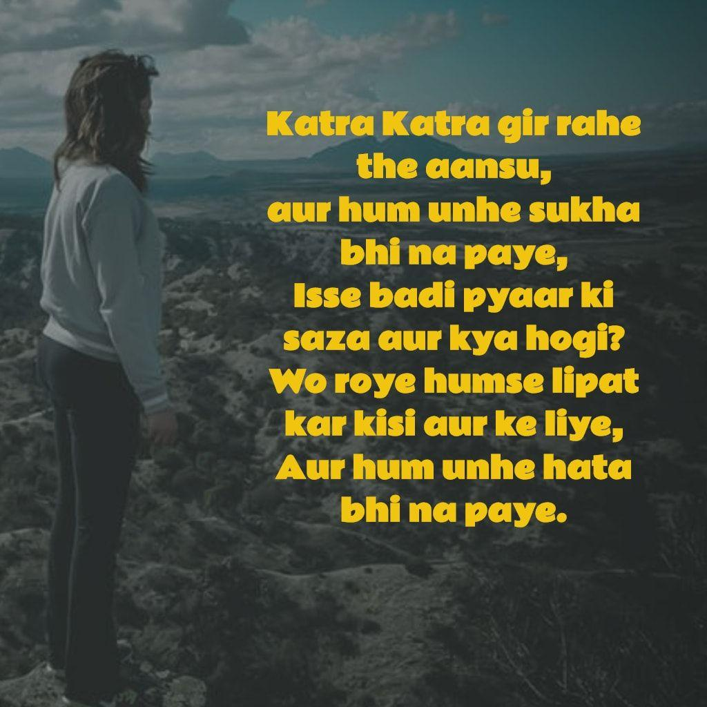 Shero Shayari Wallpapers Wallpaper Cave