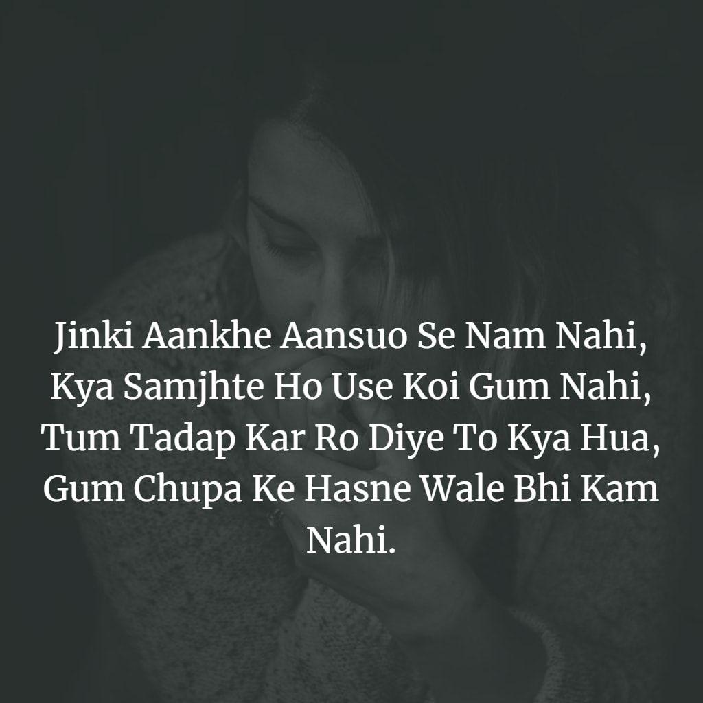 Hurt Shayri With Wallpapers Wallpaper Cave