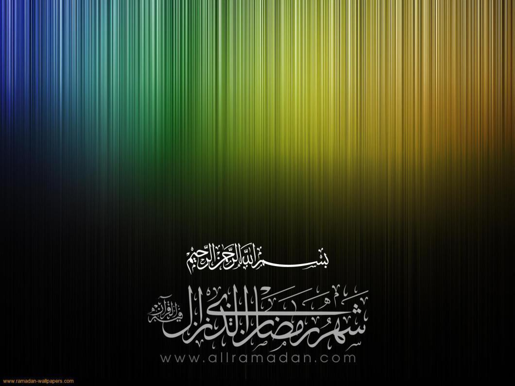 Al Quran Wallpapers Hd Wallpaper Cave