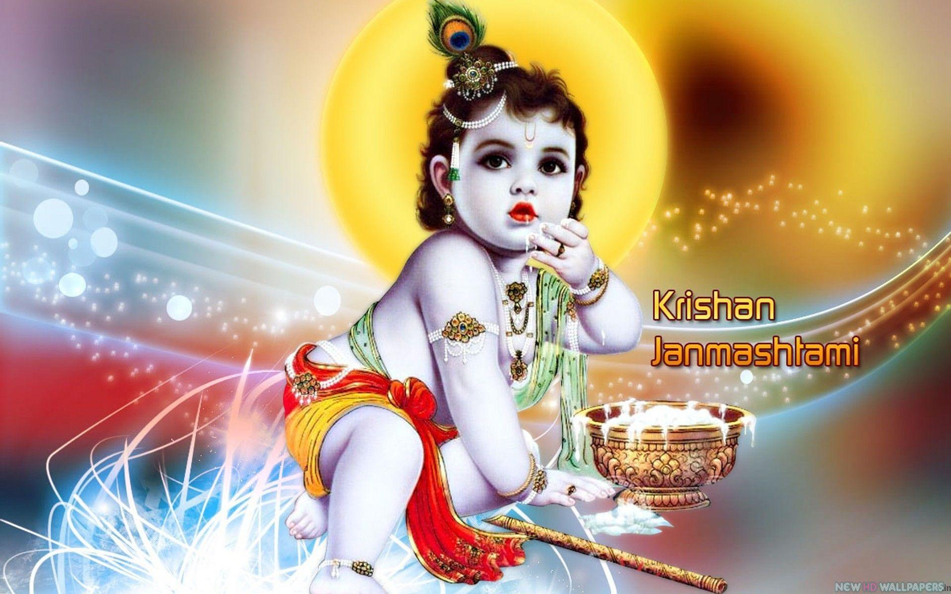 Download bal gopal janmashtami wallpapers-mobile version.