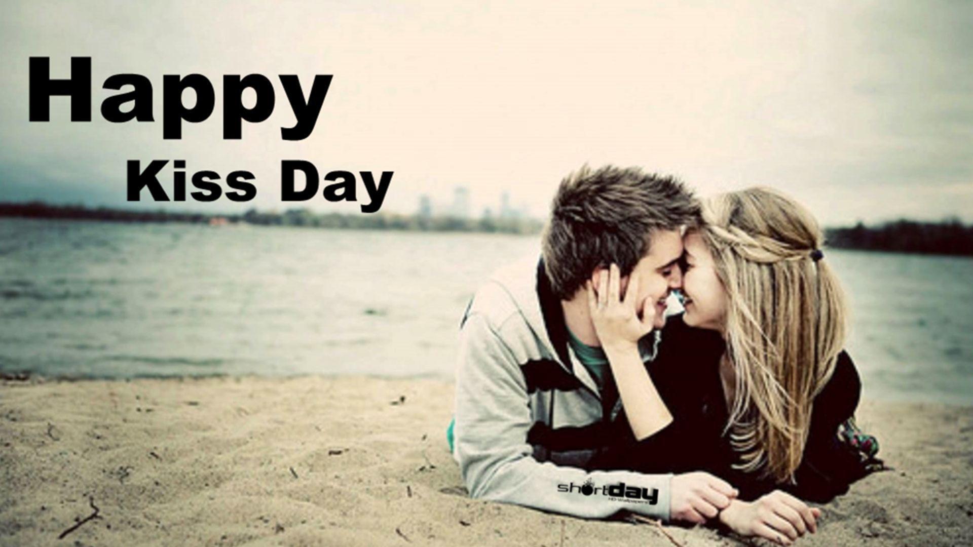 i love u kiss