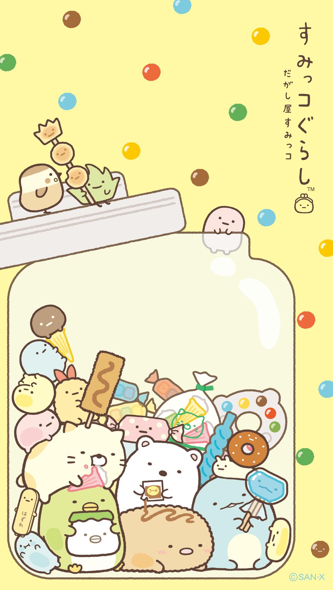 Cute Kawaii Japanese Characters Wallpapers Wallpaper Cave