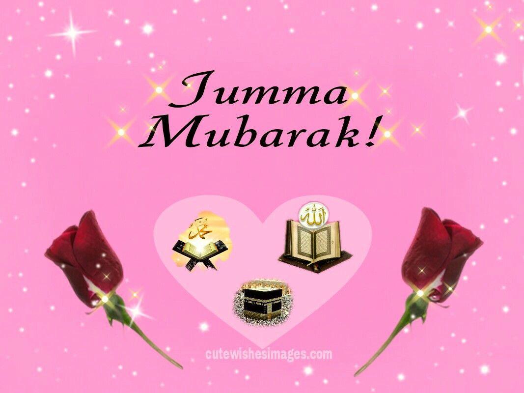 Cute Jumma Mubarak Rari