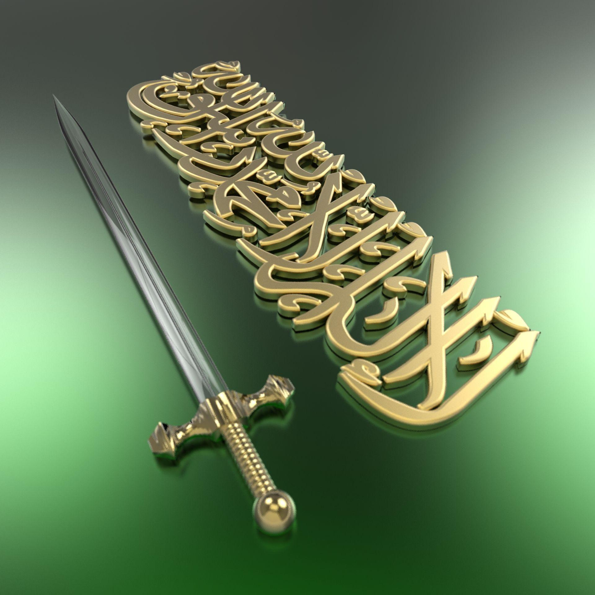 Wallpapers 3D Kaligrafi Islam Wallpaper Cave