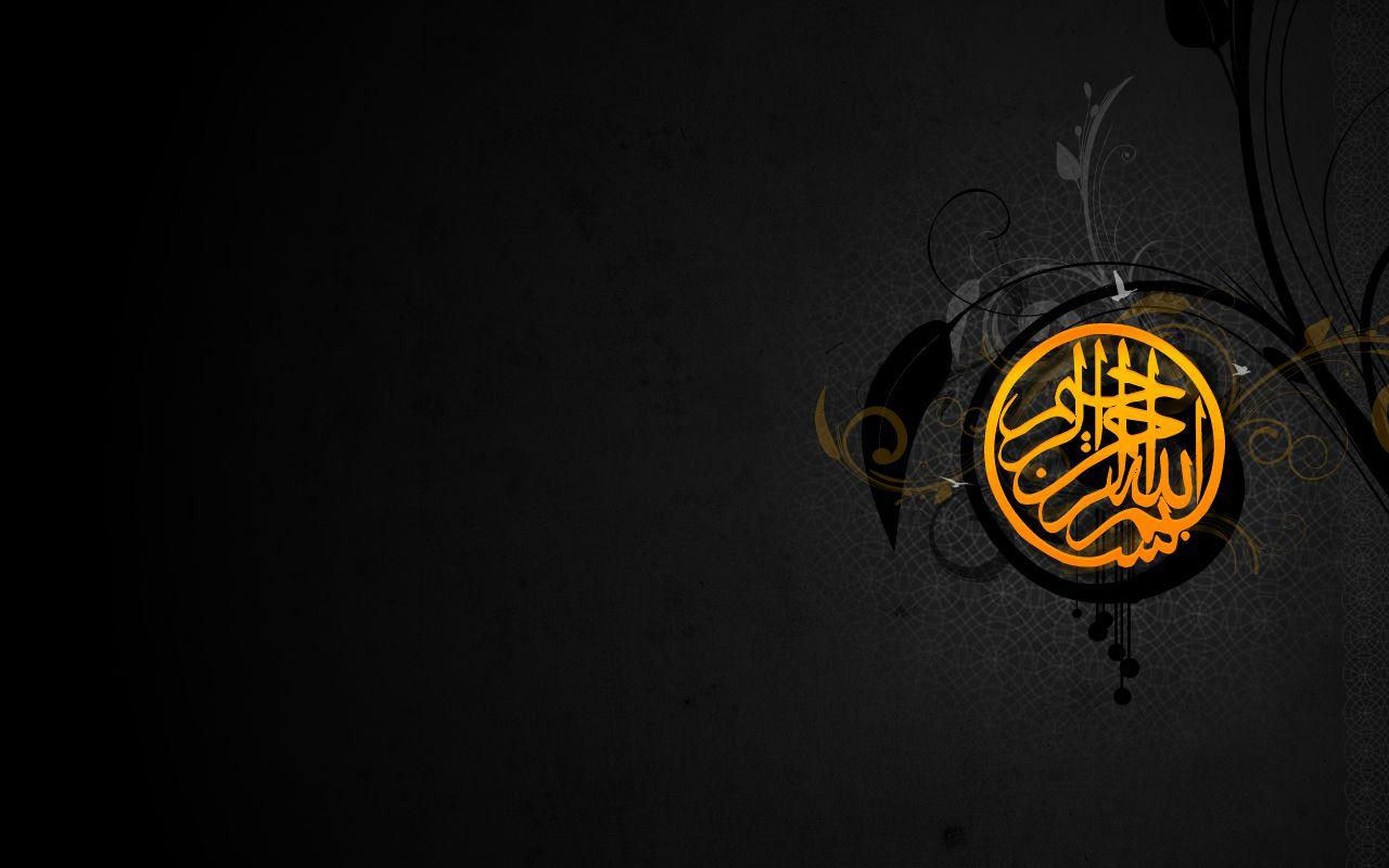 Islamic Wallpaper Pc Hd