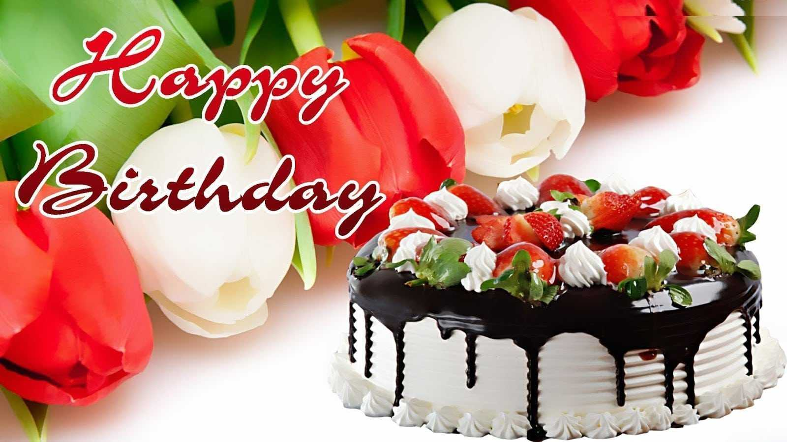 Happy Birthday Wishes Wallpapers Free Wallpaper Cave