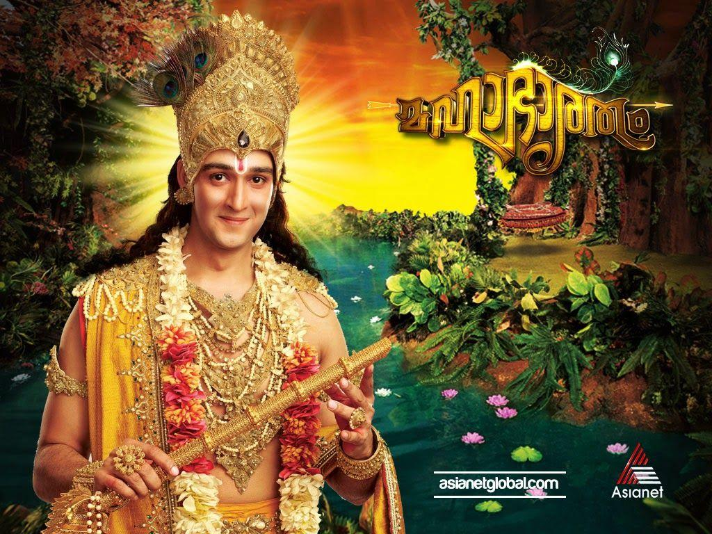 Ramayanam Serial Wallpapers - Wallpaper Cave