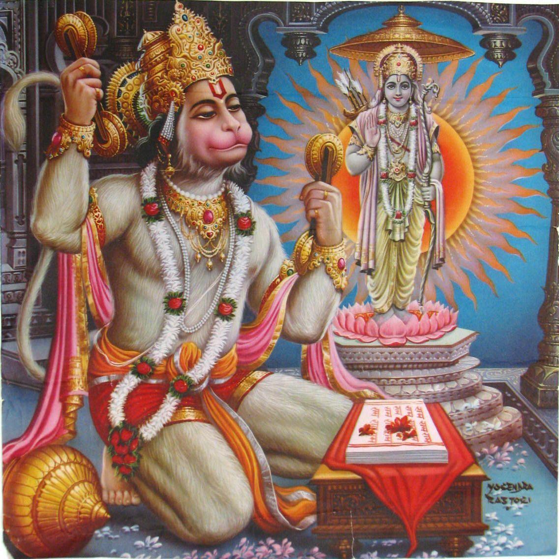 Ramayanam Serial Wallpapers - Wallpaper Cave