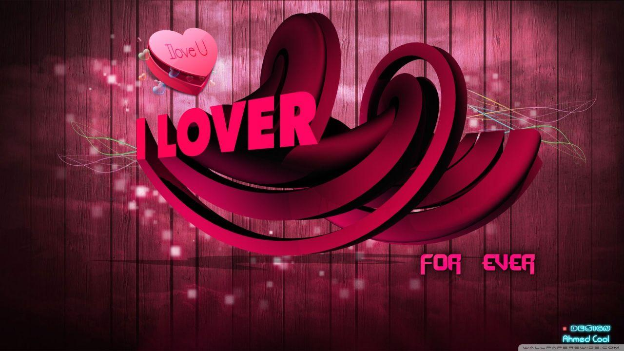 A Love R Wallpapers Wallpaper Cave