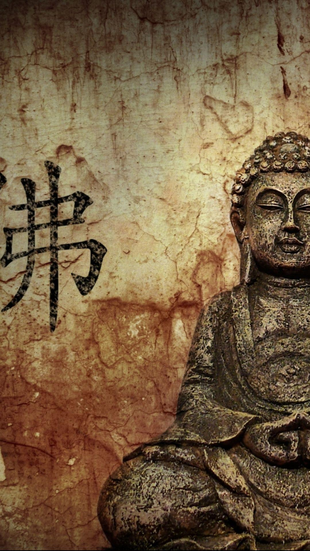 buddha iphone wallpapers