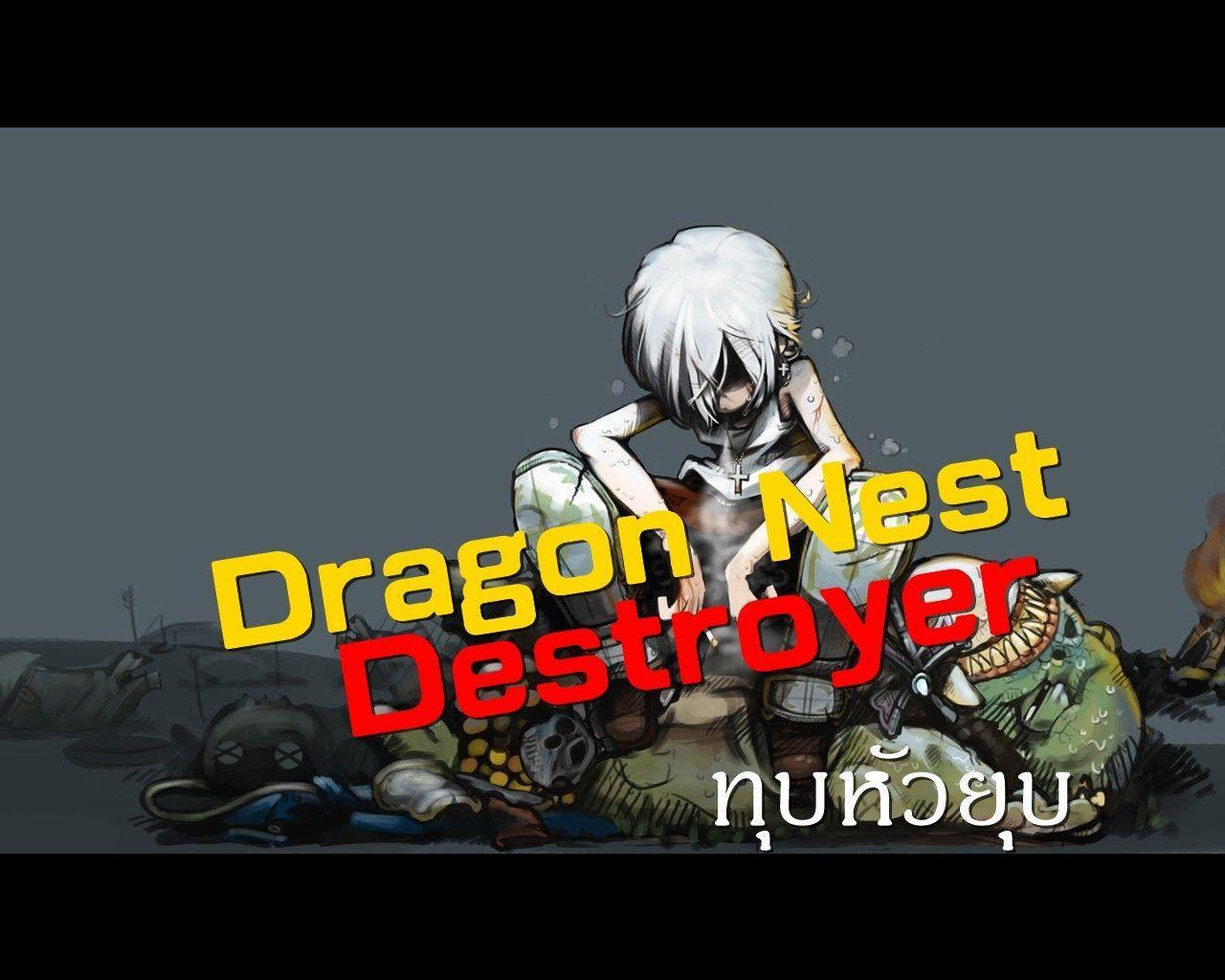 Dragon Nest Destroyer Wallpapers - Wallpaper Cave