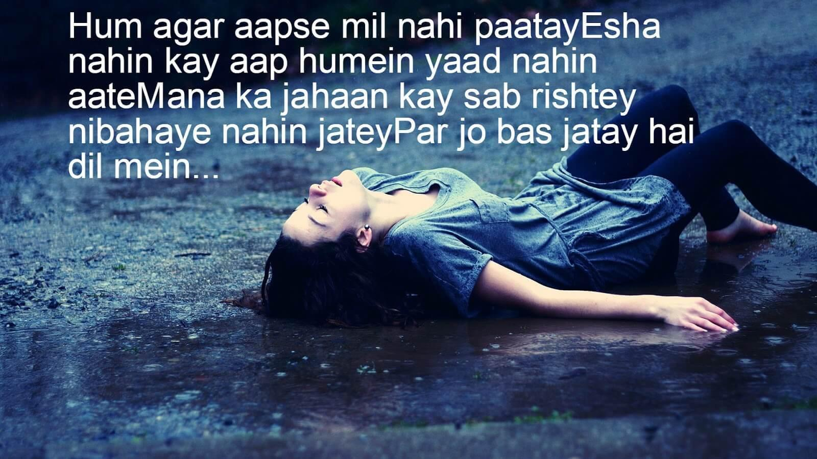 Hurt Shayri With Wallpapers - Wallpaper Cave