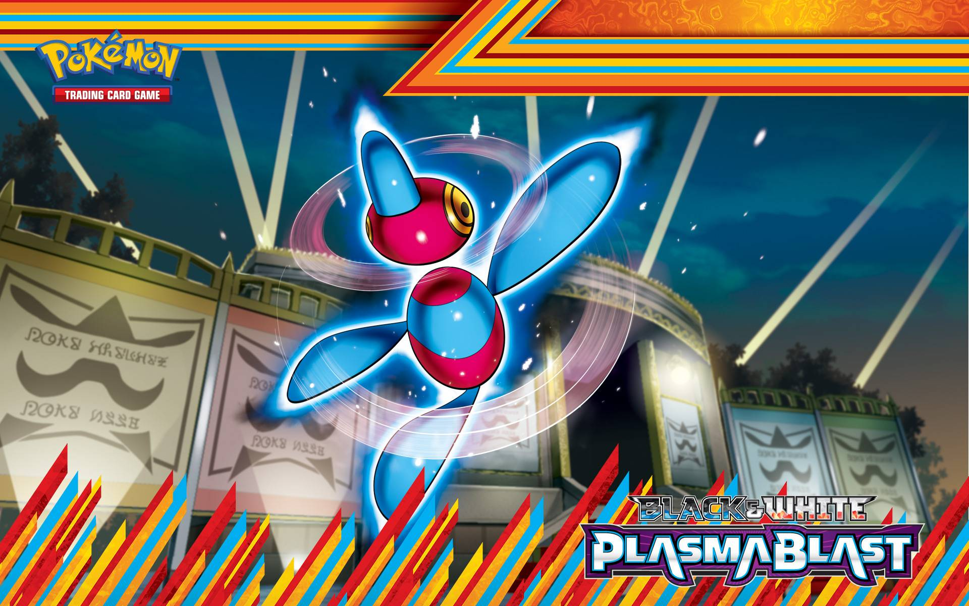 Pokemon Black & White: Plasma Blast_ porygon z