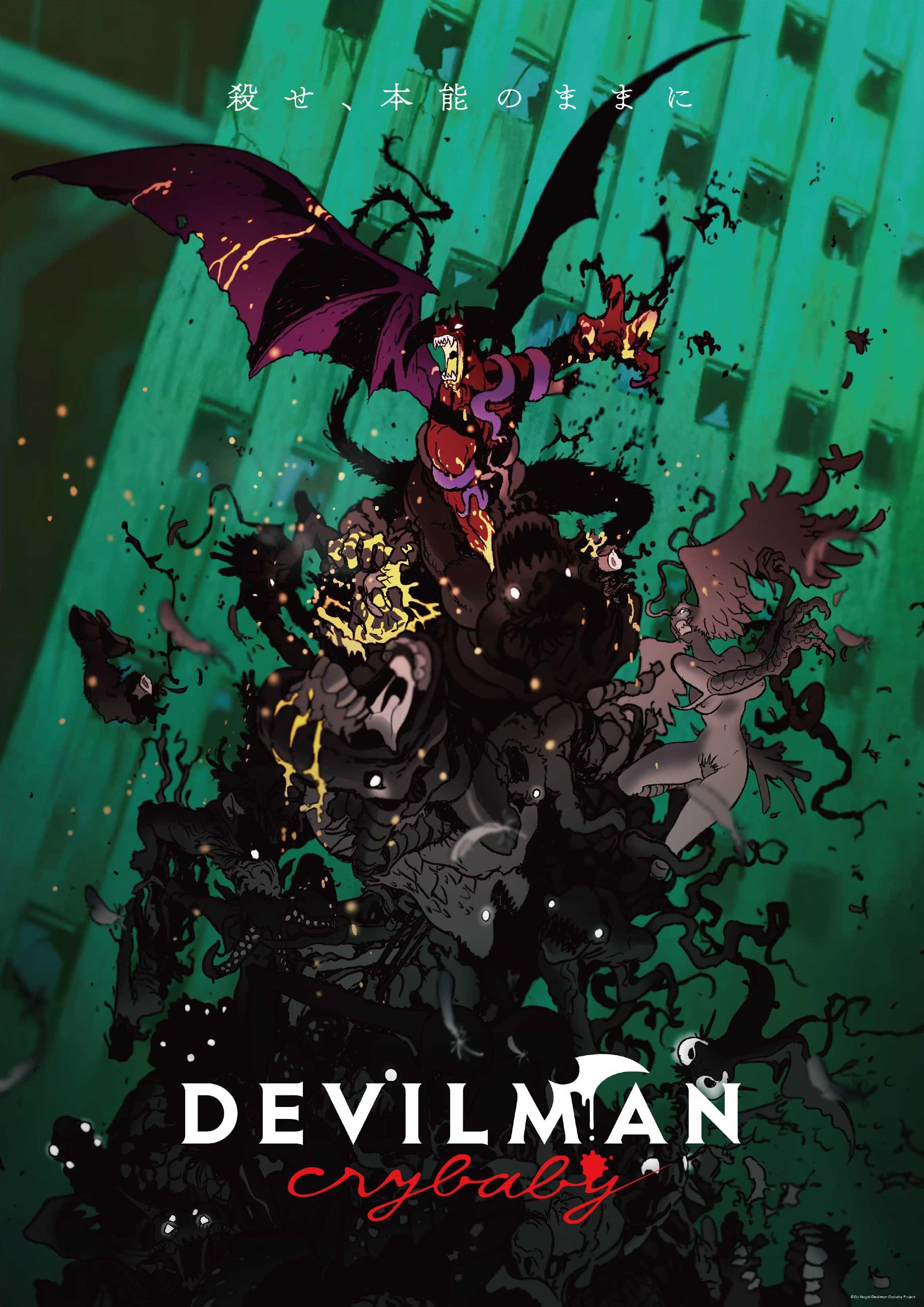 Devilman Crybaby Wallpapers - Wallpaper Cave