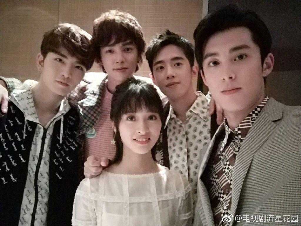 F4 and Shan Cai of the new Meteor Garden appear together for the