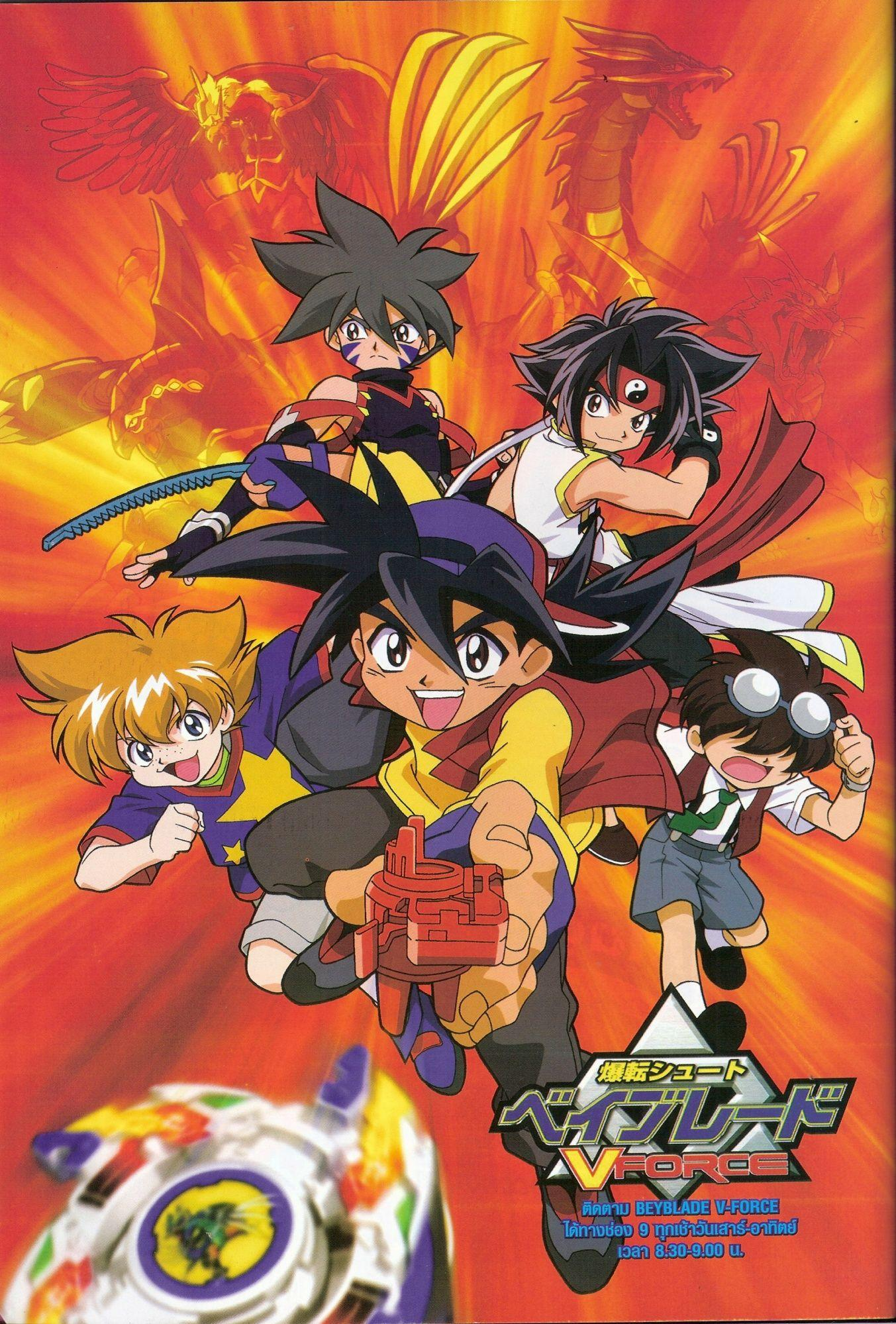 free download beyblade v force game for gba