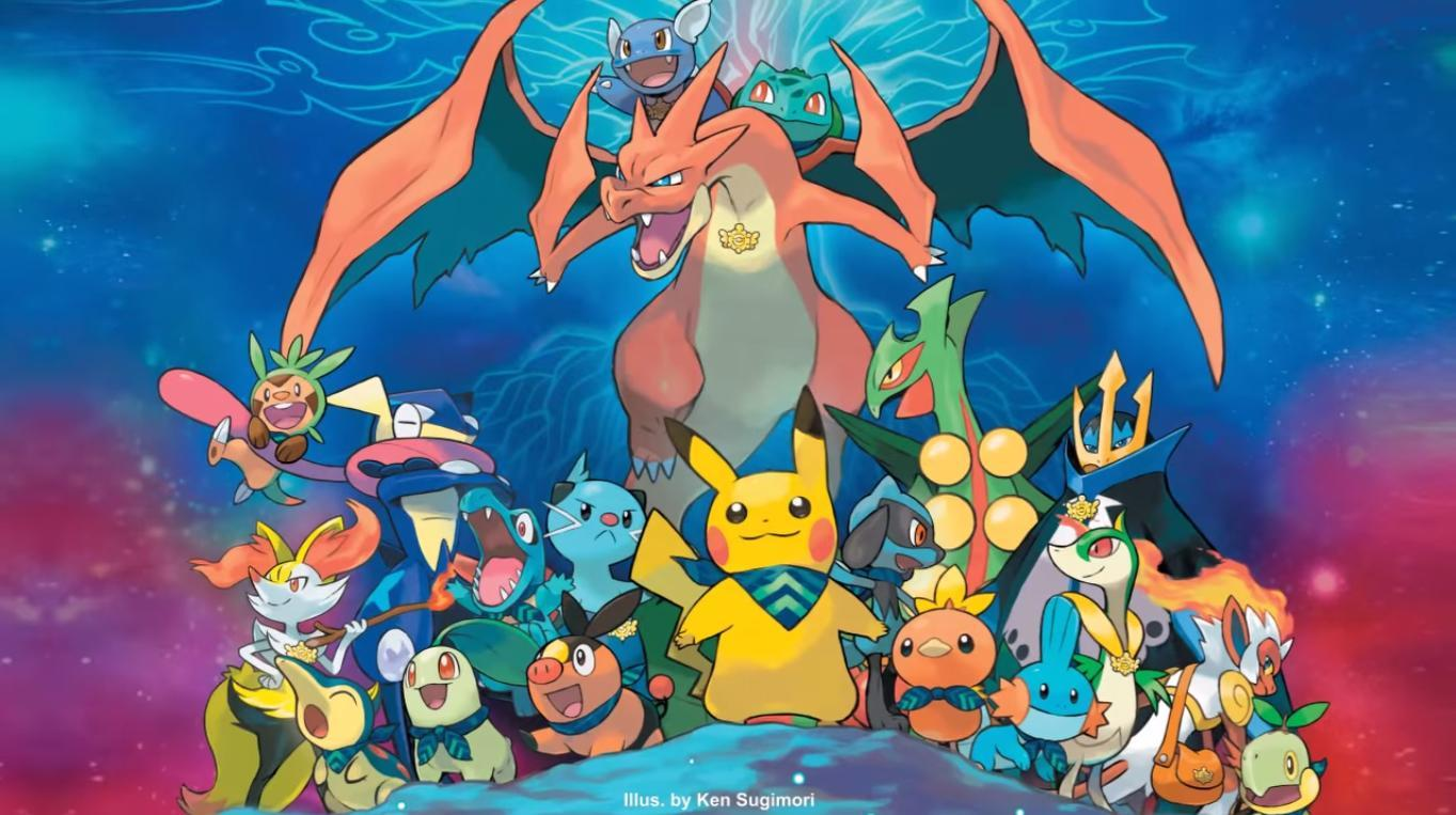 Pokemon Super Mystery Dungeon art by Ken Sugimori. I think this is