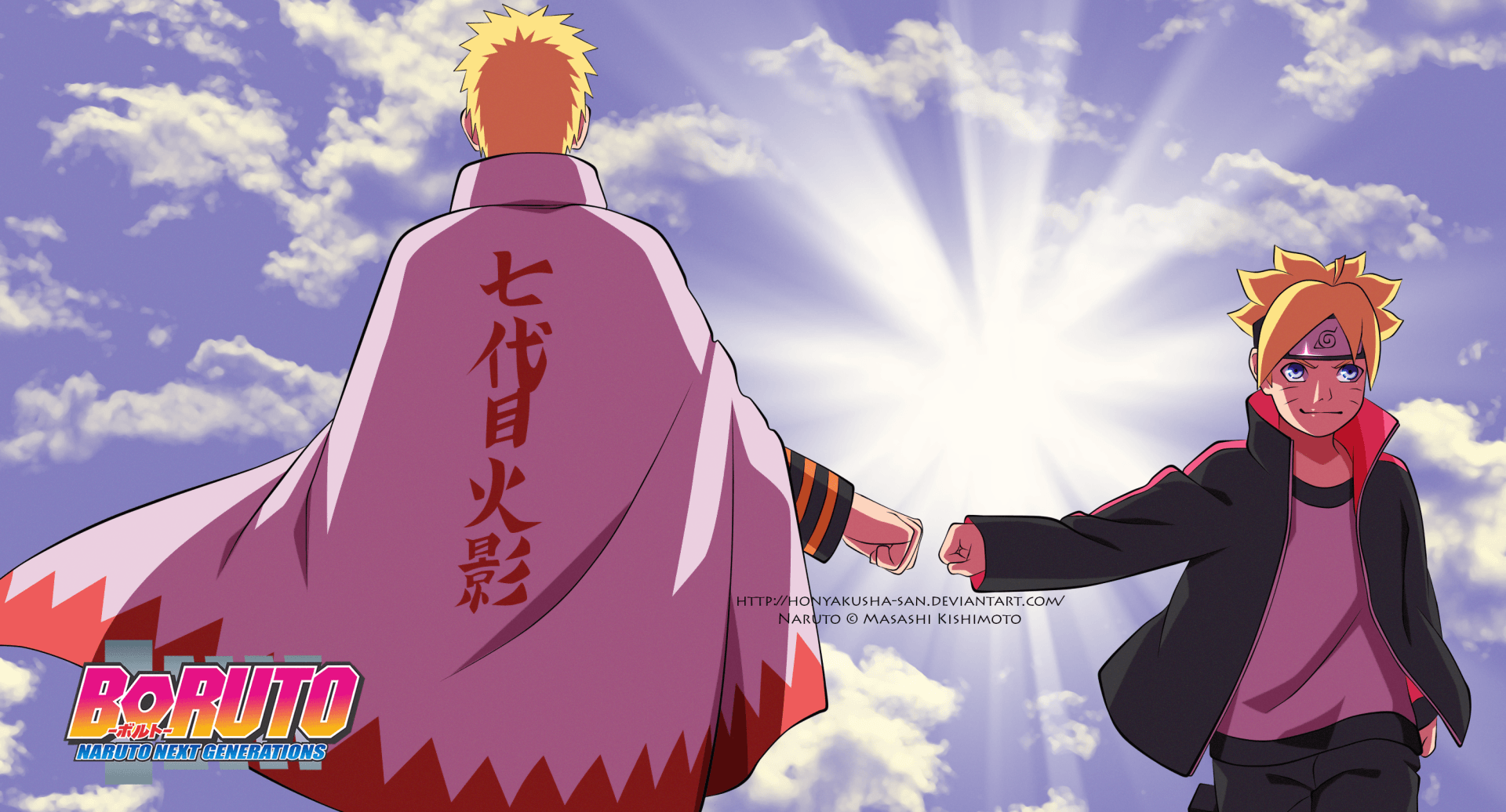 Boruto Uzumaki Wallpaper Naruto Anime Wallpapers