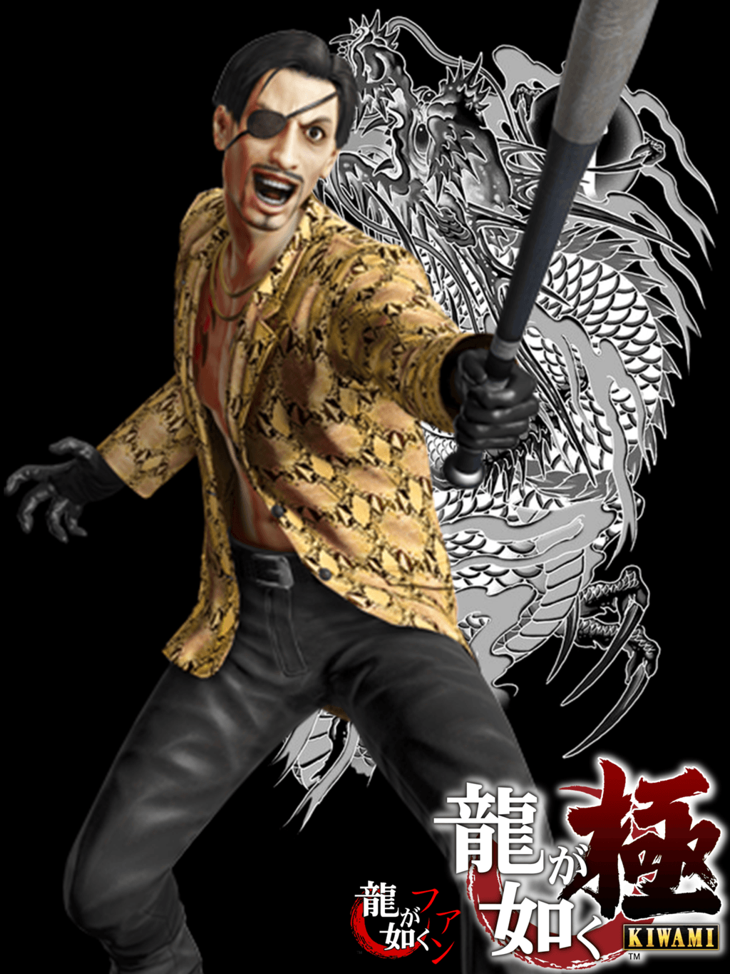 Yakuza Kiwami 2 Wallpapers Wallpaper Cave