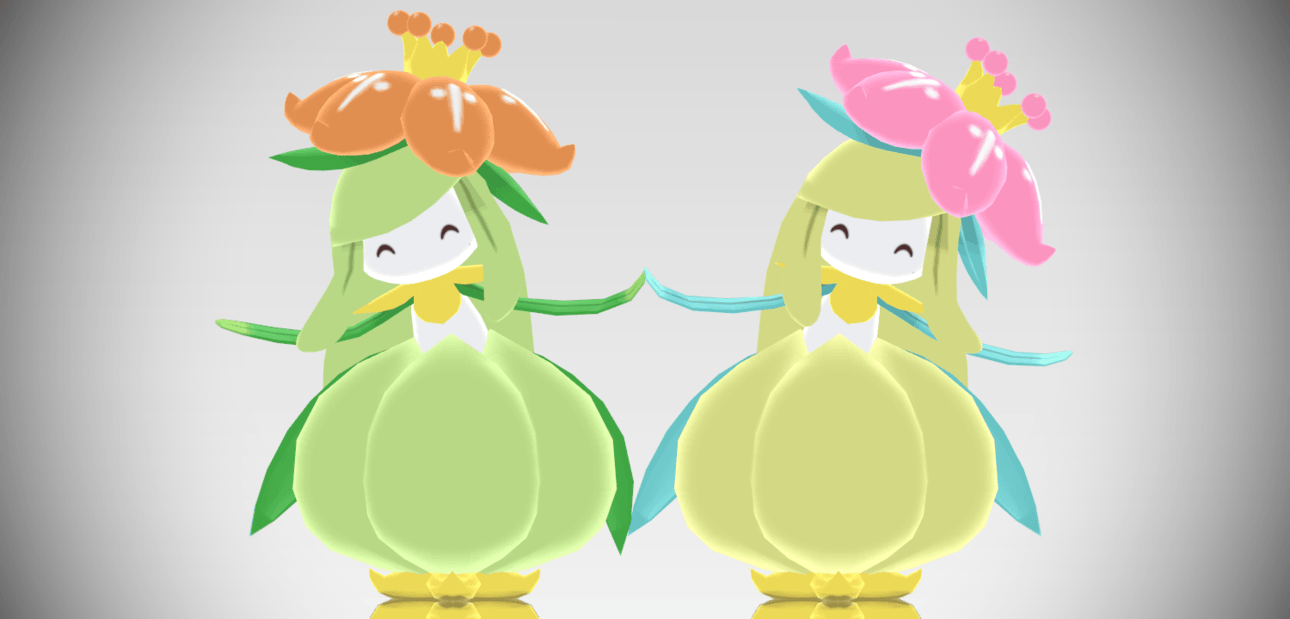 MMD Download] Lilligant by Supurreme