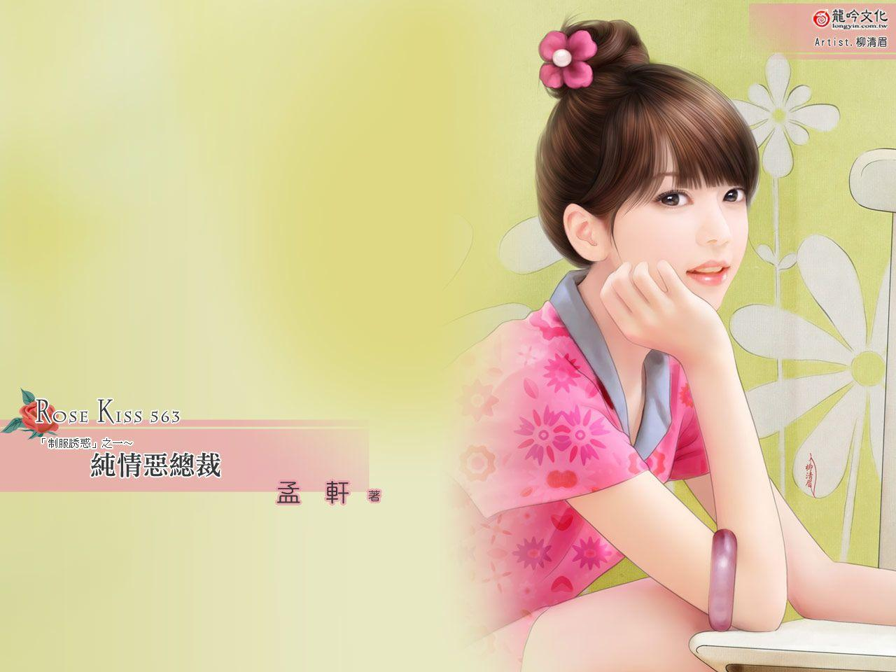 Korean Wallpaper And Background Image X Id