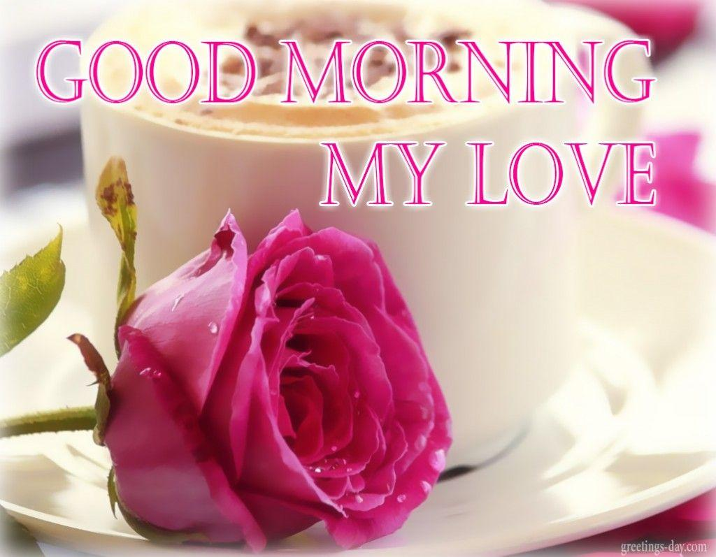 Love Good Morning Wallpapers Wallpaper Cave