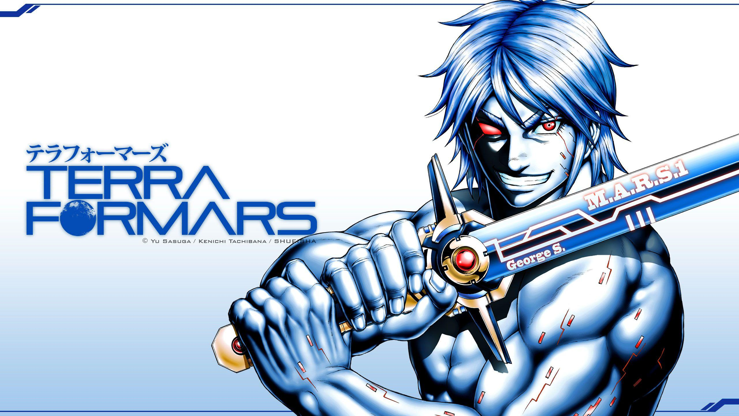 Terra Formars Wallpapers Wallpaper Cave