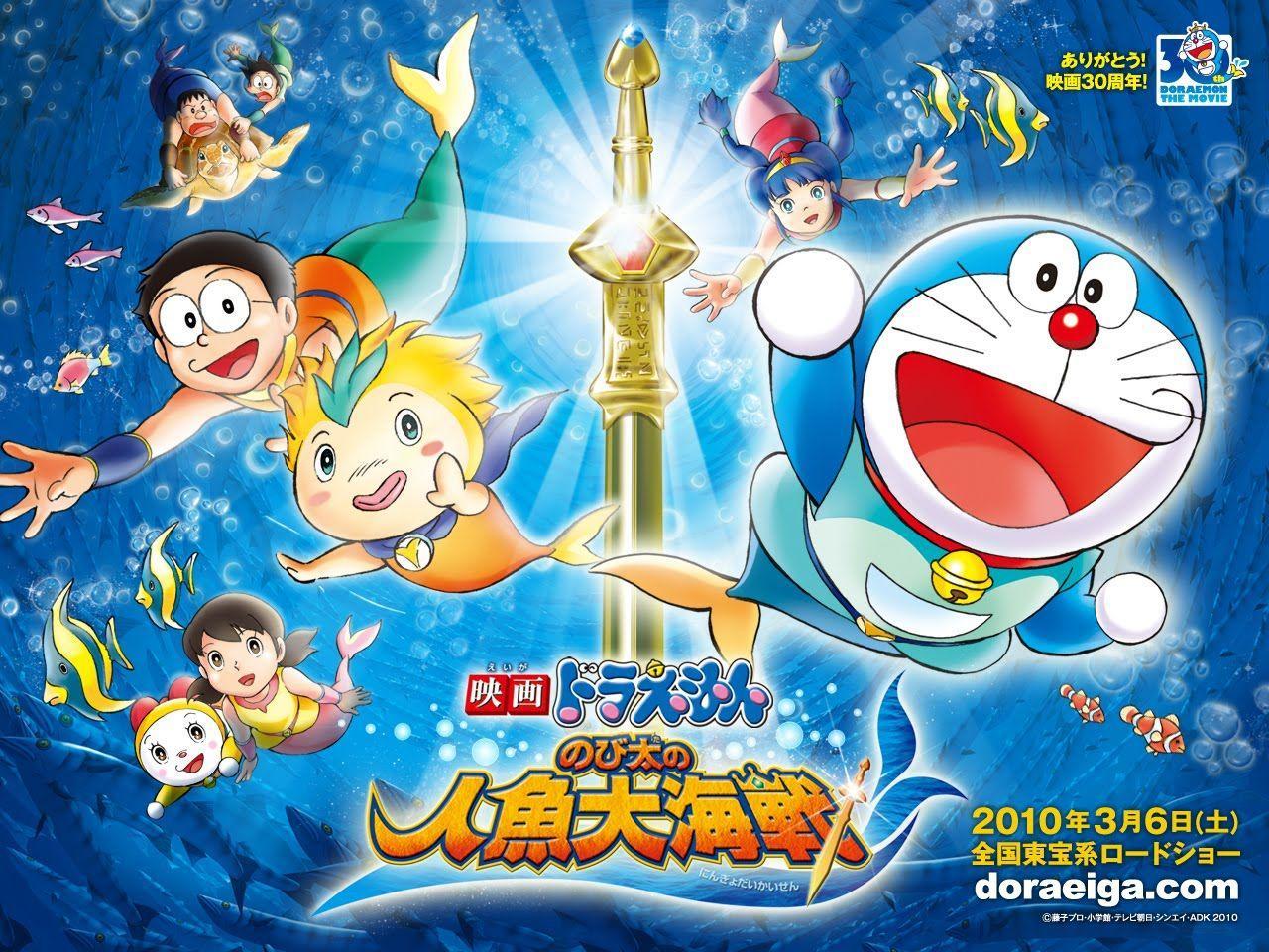 Doraemon Ki Nayi Movie Wallpaper