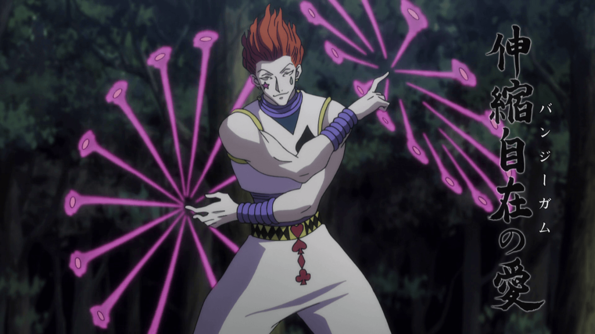 Hunter x Hunter Hisoka wallpapers