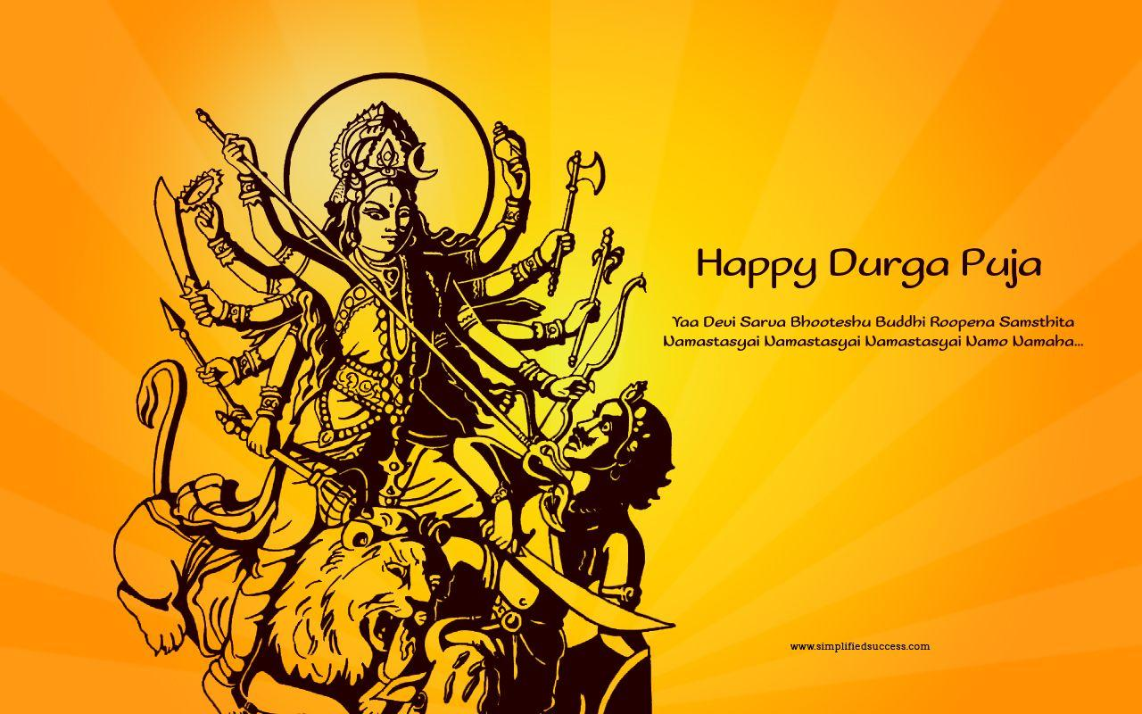 Happy Durga Puja 2014 HD Wallpaper with Quote, Download free ...