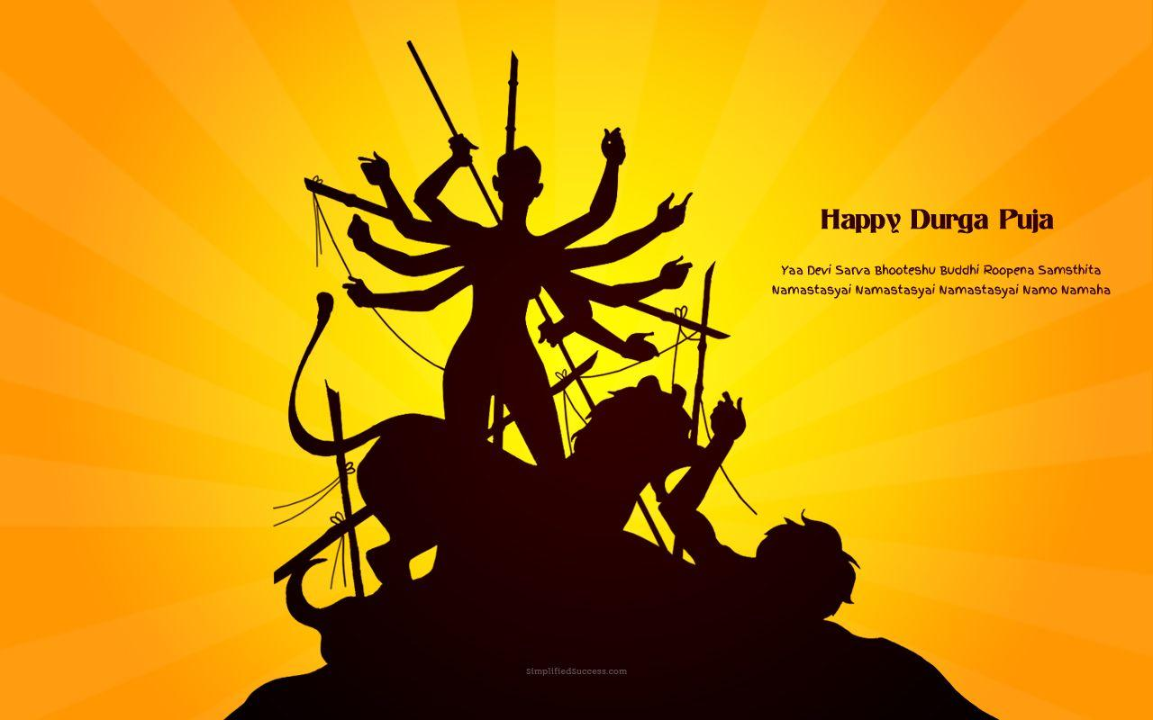 Happy Durga Puja 2016 HD Wallpaper with Quote , Download free ...