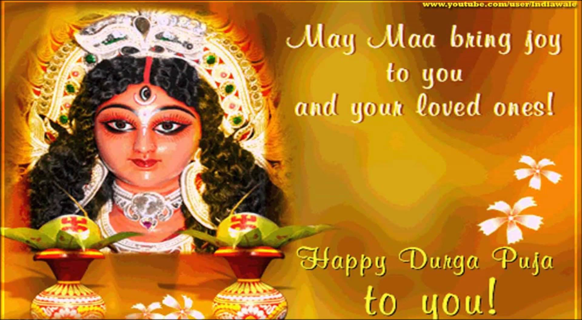 Happy Durga Puja 2016- wishes, SMS, Greetings, HD images, Whatsapp ...