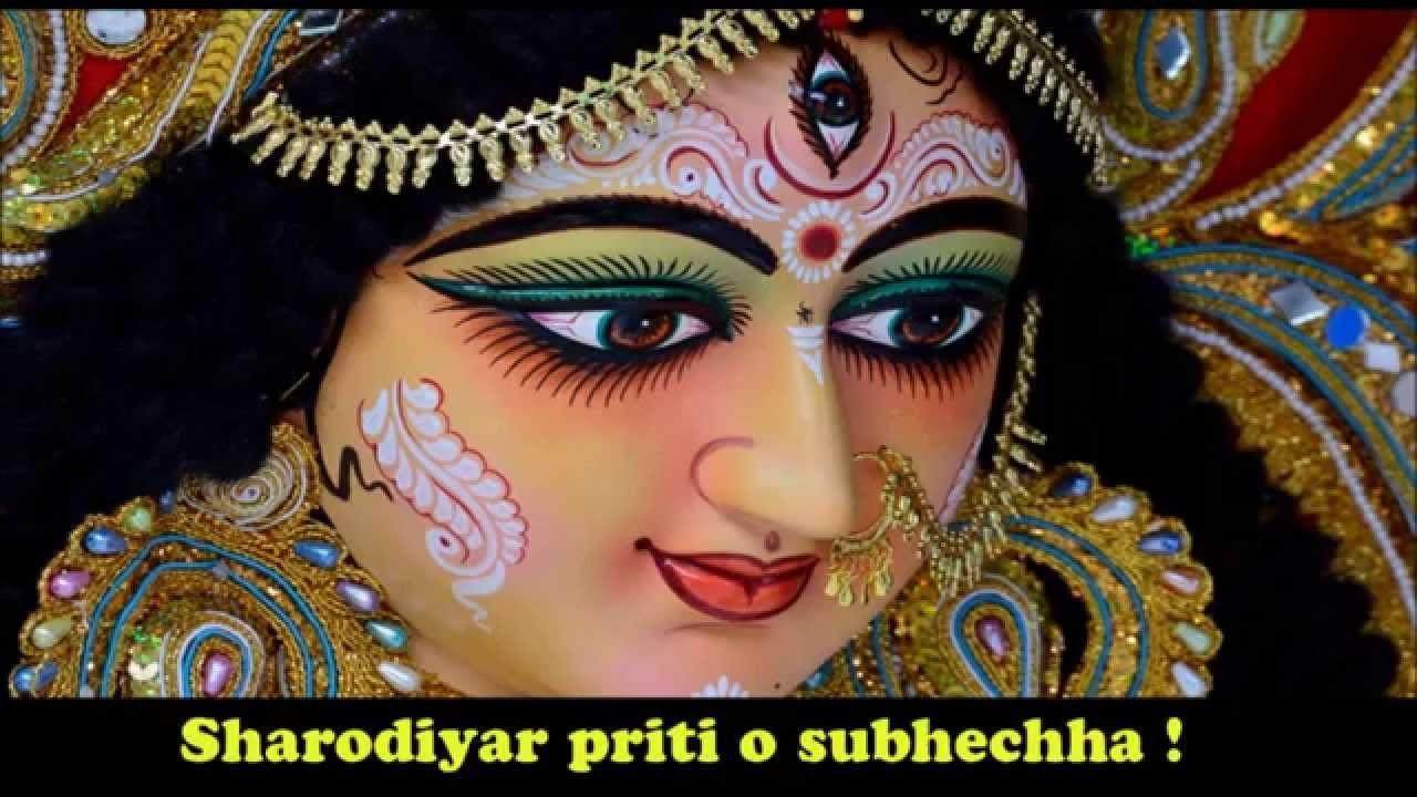 Sweet, cute & Unique happy Durga Puja wishes in Bangla, SMS ...