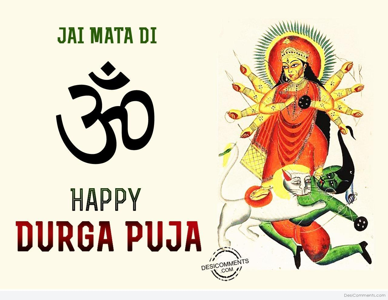 Durga Puja Pictures, Images, Graphics