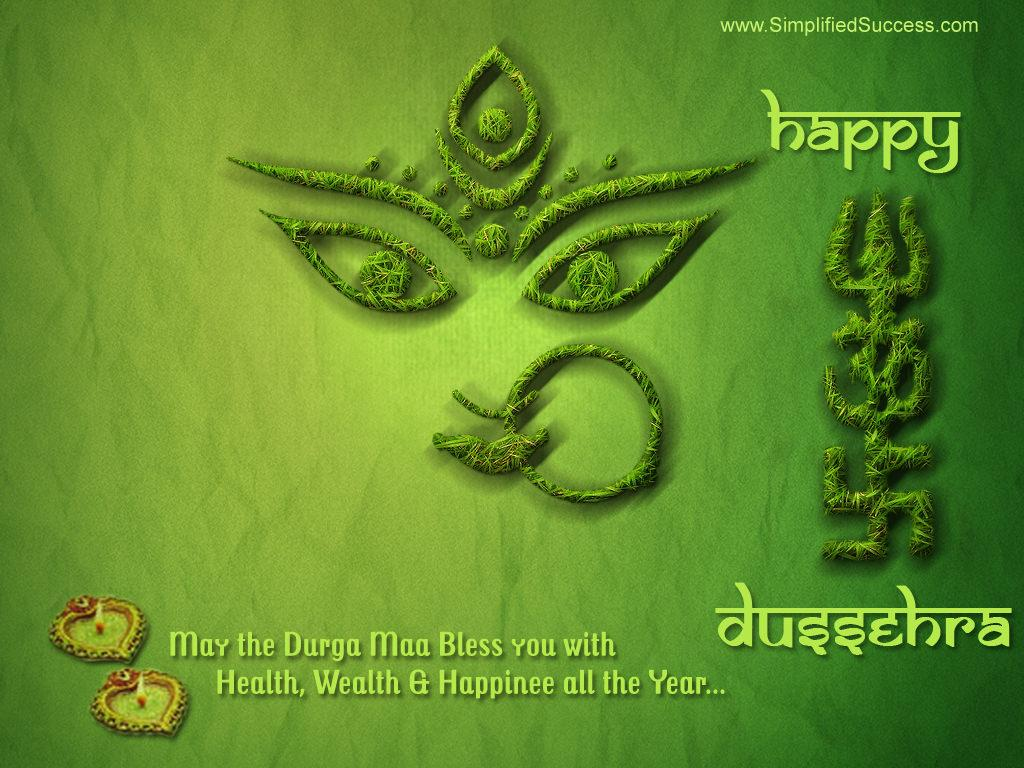 Happy Durga Puja Wallpaper 2012, Download free Wallpapers for PC
