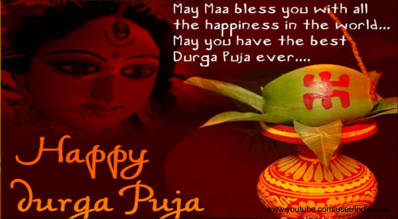 Happy Durga Puja 2015- SMS, Greetings, wishes, Wallpapers, Whatsapp ...