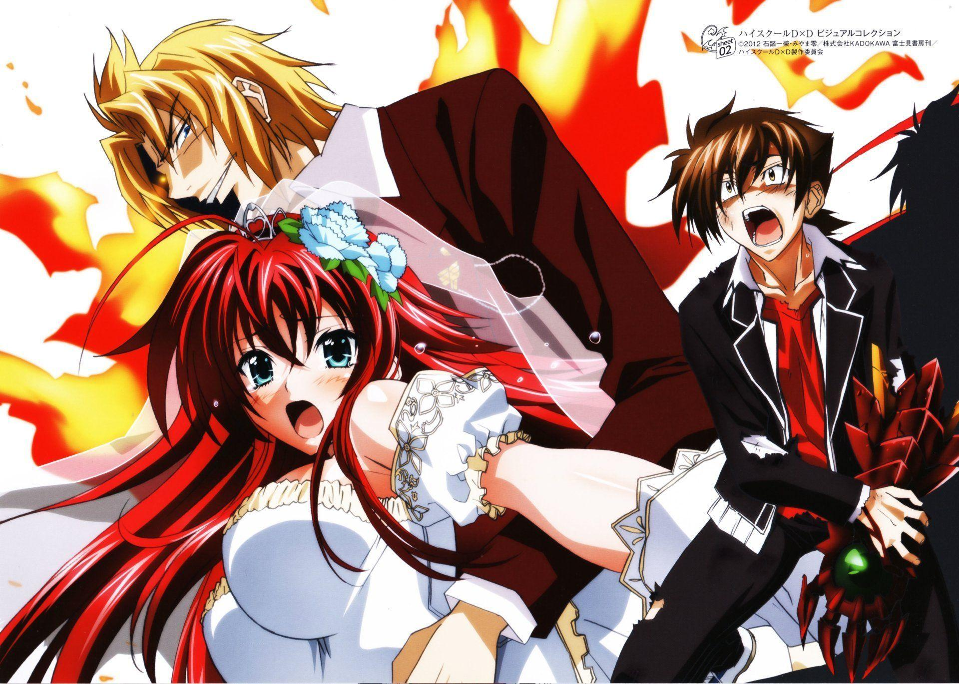 Anime High School DxD Fondo de Pantalla