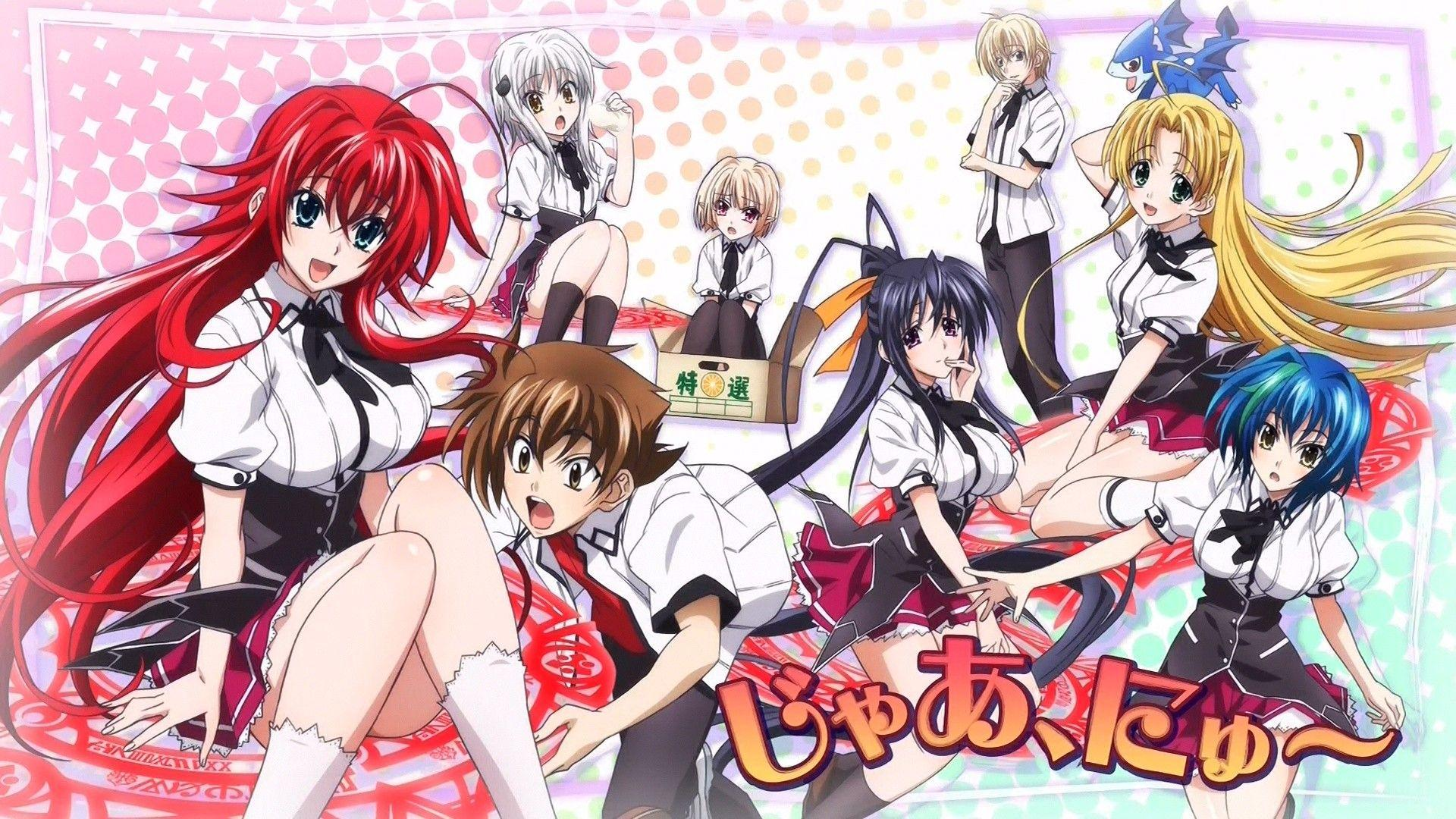 High School DxD Wallpapers and Backgrounds Image