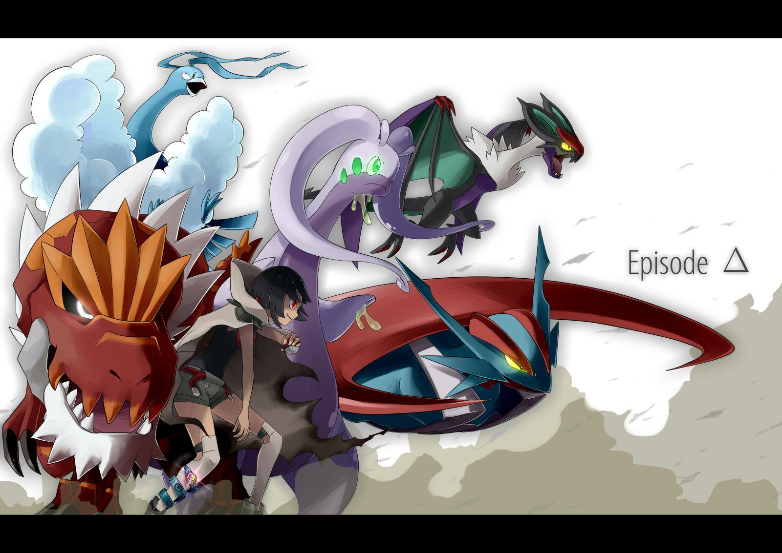 altaria, goodra, higana, mega salamence, noivern, and others ...