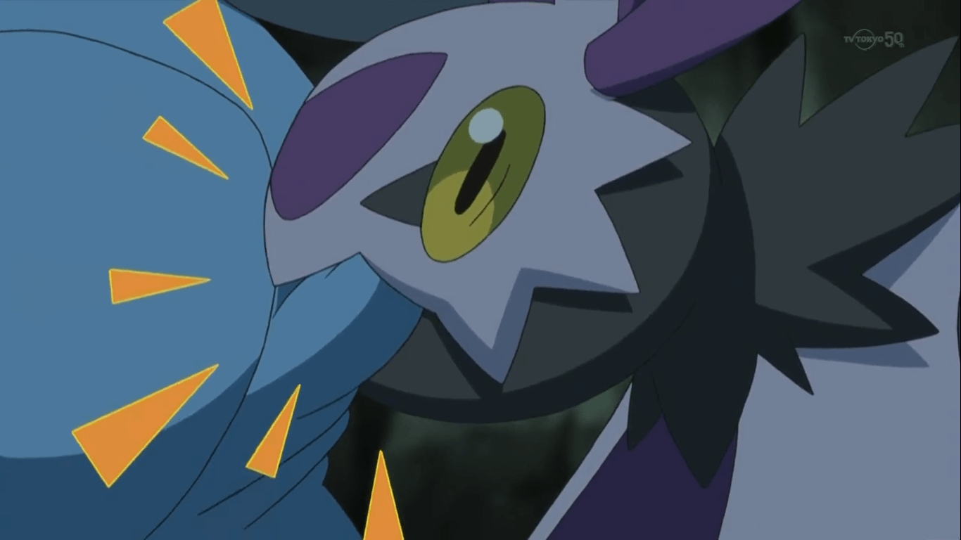 Image - Noibat Bite.png | Pokémon Wiki | FANDOM powered by Wikia