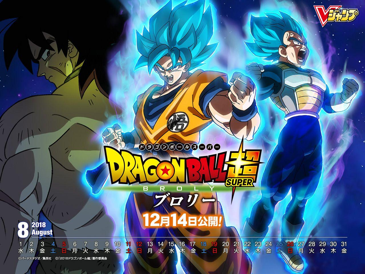 dragon ball super broly wallpapers wallpaper cave
