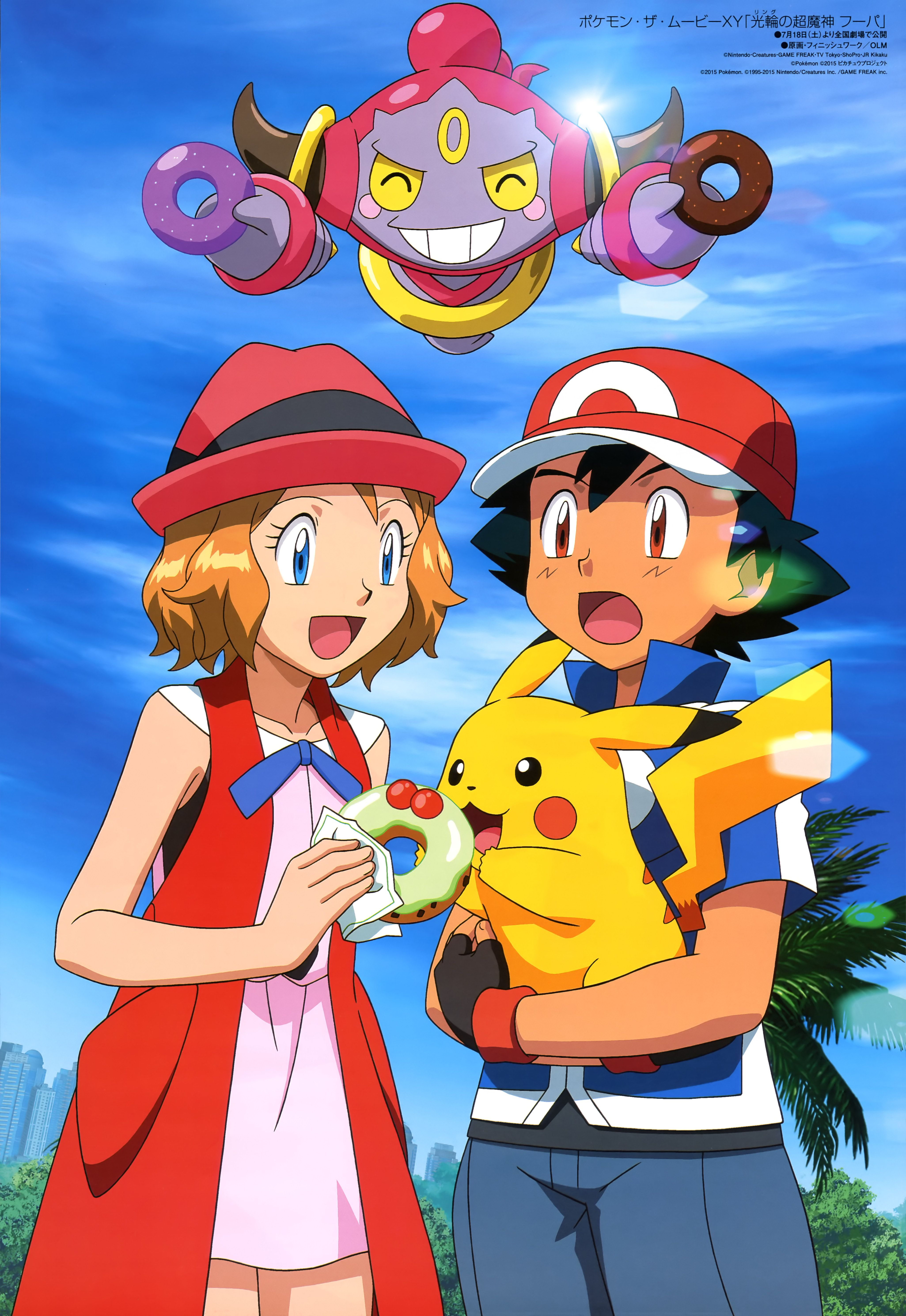 AmourShipping Poster Featuring Hoopa | Pokémon | Know Your Meme